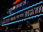 Marquee at the 'Rush Hour' Premiere at Grauman's Chinese Theatre in Hollywood California on September 9 1998
