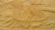 CU ZI TU Mastaba interior and ancient reliefs at Saqqara archeological site / Saqqara, Egypt