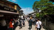 Matsubara-dori time lapse in Kyoto 4K