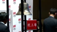 Media and human resources firm Recruit Holdings Co traded on a solid note Thursday as it debuted on the First Section of the Tokyo Stock Exchange...