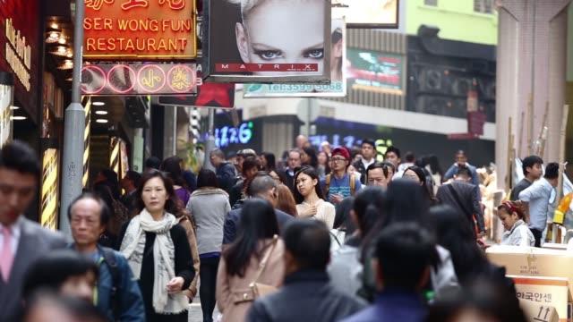 Medium shot pedestrians walk in central business district of Hong Kong China on Thursday Jan 29 2015