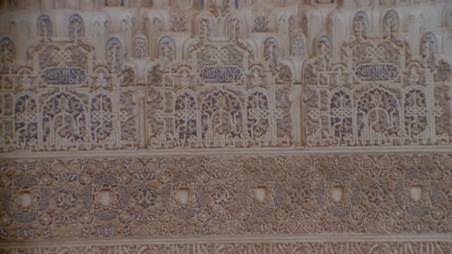 Medium shot tilt up detail on pavilion at Court of Lions/ Alhambra, Spain