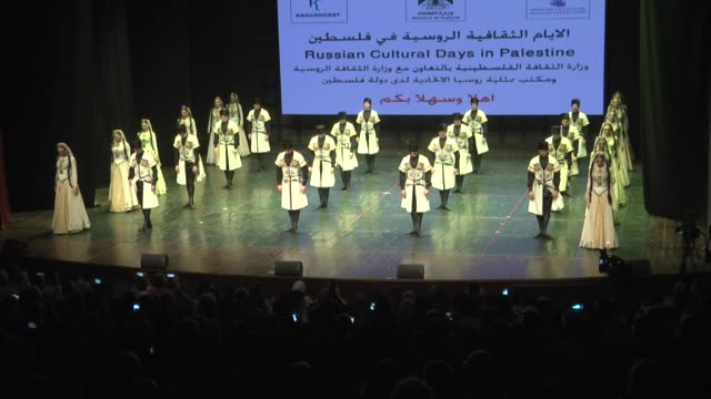 Members of Lezginka the state dance ensemble of Dagestan perform at Ramallah Cultural Palace as part of the Russian Cultural Days In Palestine event...