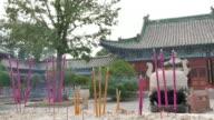 Memorial Temple of Lord Bao.