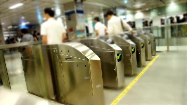 Metro ticket exit gate