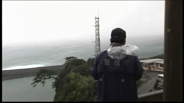 Metropolitan Police officer observing the rough sea from the hill of Hachijojima island