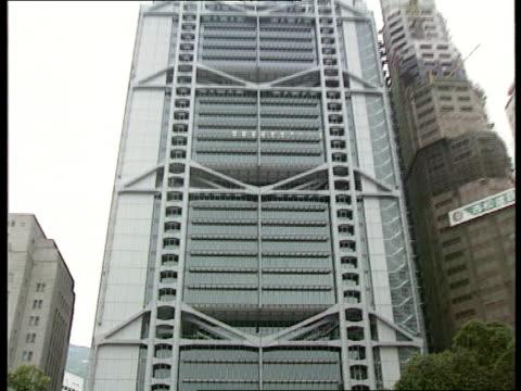 Hong Kong bid improvement CF KONG MS Front of bank with sign 'Hong Kong and Shanghai' TILT UP to top of CR235 building ITN ENGLAND MS Front of Lloyds...