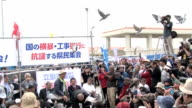 S military detained two Japanese anti base activists on Sunday February 22 who were campaigning against reclamation works aimed at building a new...