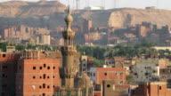 Minaret of Qaytbay, Al-Azhar Mosque