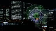 MS Minato Mirai 21 illuminated at night, Yokohama, Japan
