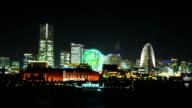 T/L WS Minato Mirai 21 illuminated at night, Yokohama, Japan