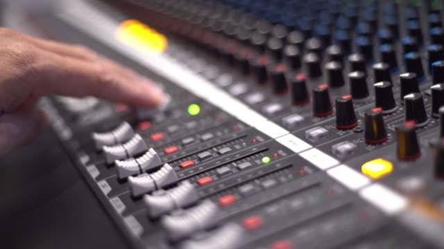 Mixer console