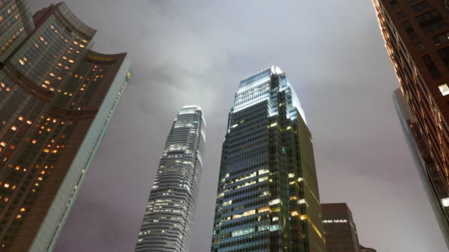 Modern business buildings at night, shot in hong kong, asia