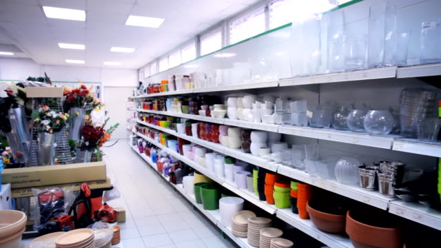 Modern horticultural store