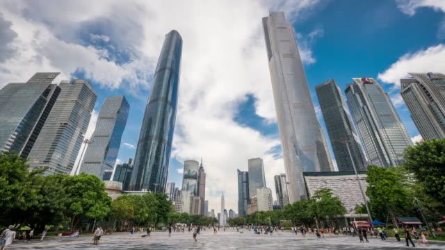 T/L WS LA Modern Skyscrapers in Guangzhou / Guangzhou, China