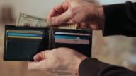 Money wallet        MO BU