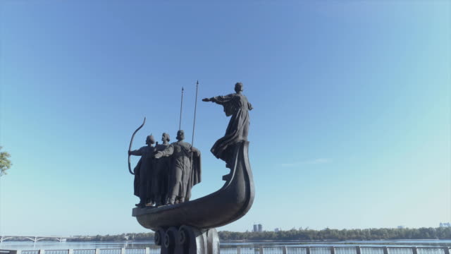Monument to the legendary founders of Kiev, one of the symbols of the city