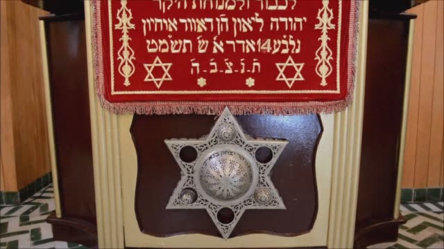 Moroccan Prime Minister Abdelilah Benkirane attends the inauguration of the Slat Alfassiyine synagogue in the northern Moroccan city of Fez CLEAN...