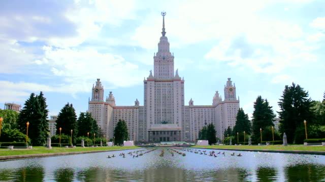 Moscow State University named after Lomonosov.