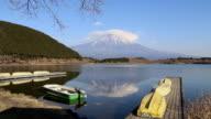 Mount Fuji with Boat at Tanuki Lake, Japan