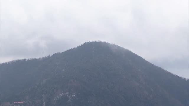 AERIAL, Mountain Lodge On Mount Kumotori, Japan