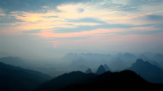 Mountain yao