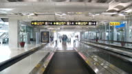 Moving sidewalk in airport, Suvarnabhumi Airport