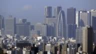 Mt fuji & Shinjuku buildings