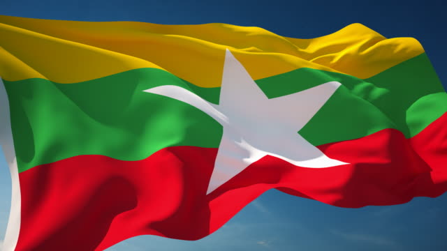 4K Myanmar Flag - Loopable