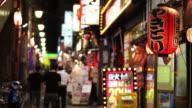 MS Narrow shopping street at night / Tokyo, Japan