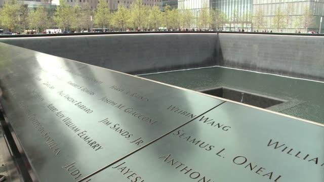 WPIX National September 11 Memorial Museum
