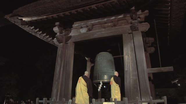 WS New Year celebration in Zen Temple performed by Zen monks / Kamakura, Japan