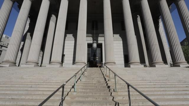 New York City Supreme Court, Manhattan, New York City, New York, USA, North America