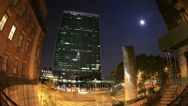 New York City: UN Building