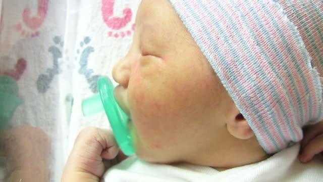 Newborn Pacifier (HD)