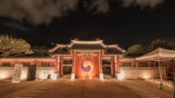 Night scenery of Jwaingmun(entrance of Suwon Hwaseong) in Suwon Hwaseong (UNESCO World Heritage Sites)