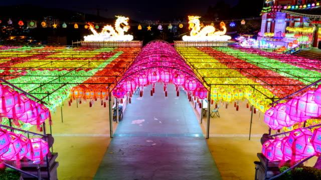 Night scenery view of Lotus Lantern festival around Daeungjeon hall