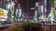 Night View of Traffic in Shinjuku
