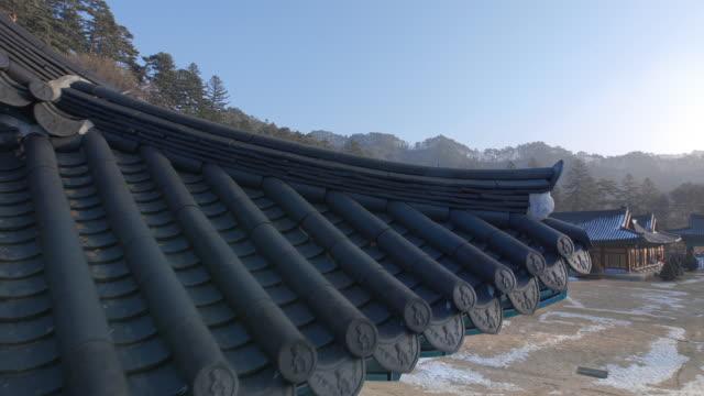 Nine Story Stone Pagoda (National Treasures of South Korea 48) at Woljeongsa Temple