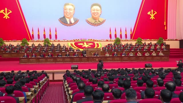 North Korean leader Kim JongUn was Monday given a new title chairman of the Workers Party at a rare top level meeting of the ruling party