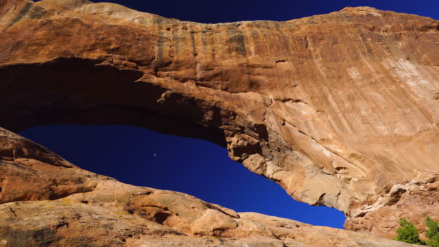 North window, Arches National Park, Utah, Usa, North America, America