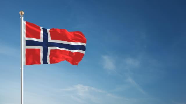 4K Norwegian Flag - Loopable