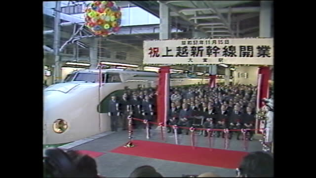 November 15 when Joetsu Shinkansen was opened to traffic of 269 kilometerlong between Omiya and Niigata a departing ceremony was held at Omiya...