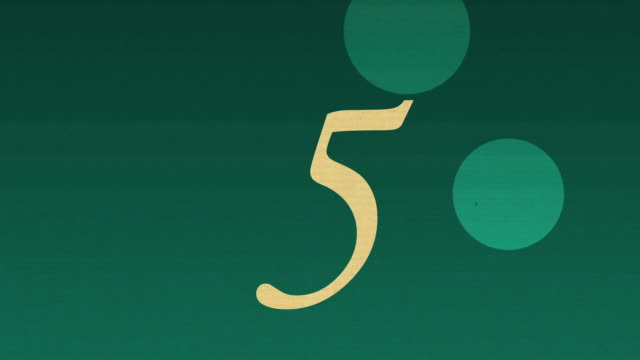 Number 5 Animation For Intro and Countdowns