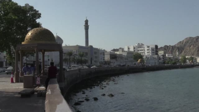 STOCKSHOTS of Muscat the Omani capital