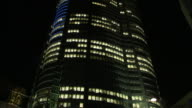 MS TU LA Office building illuminated at night, Roppongi Hills, Tokyo, Japan