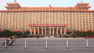 MS Office building of Shaanxi provincial government and street / xi'an, shaanxi, china