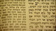 Old Bible camera sweep