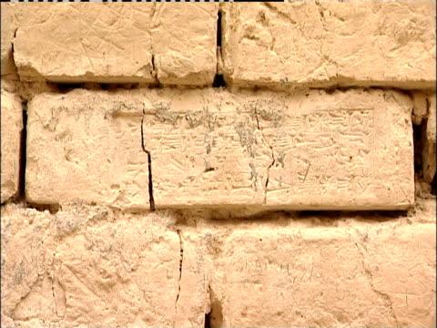 Old bricks form a wall in Babylon.