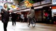 CINEMAGRAPH -Old Men Tokyo Market